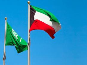 Saudi and UAE Central banks sandbox Bilateral CBDC
