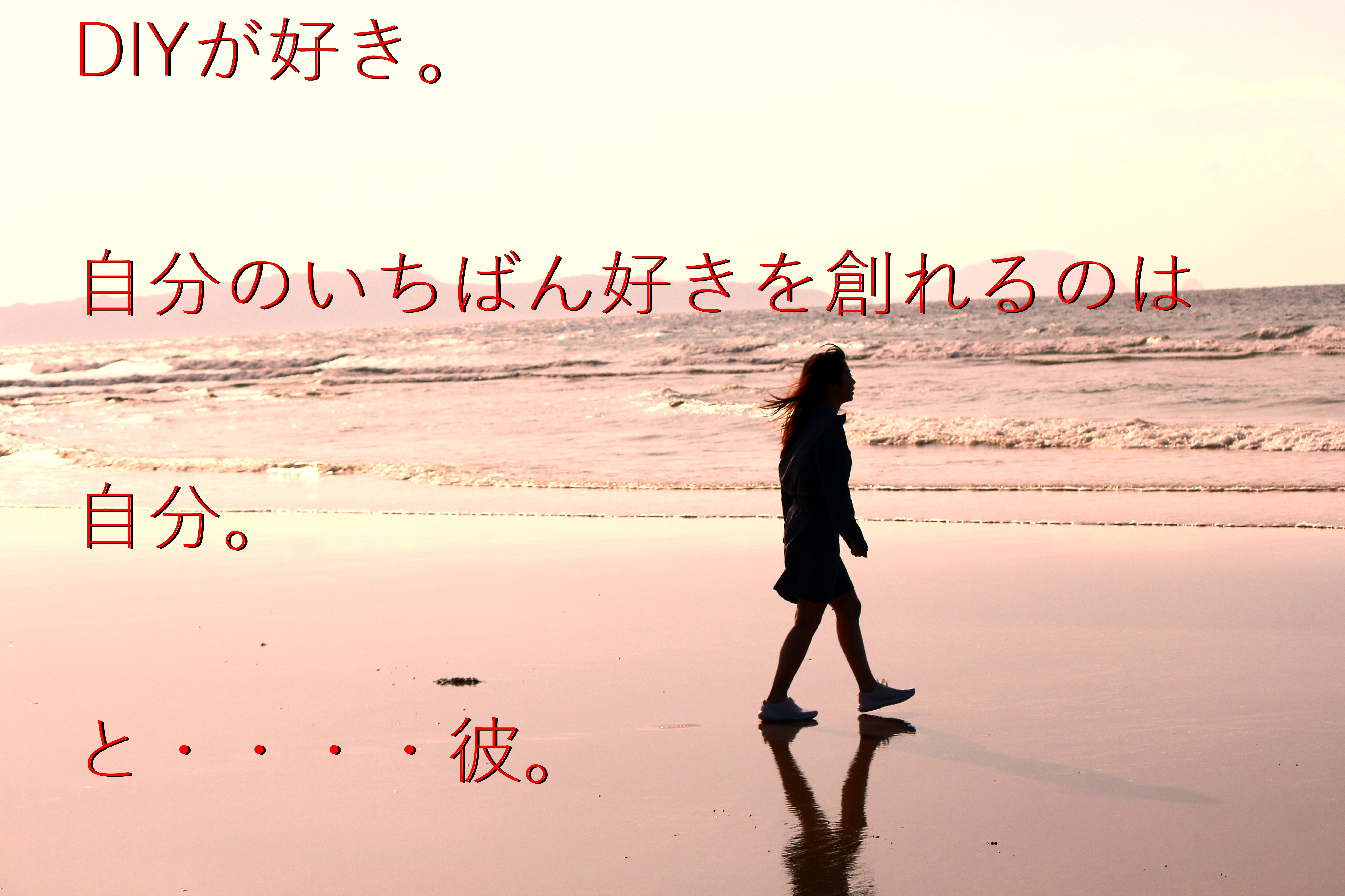 コピー (1) ~ IMG_4269