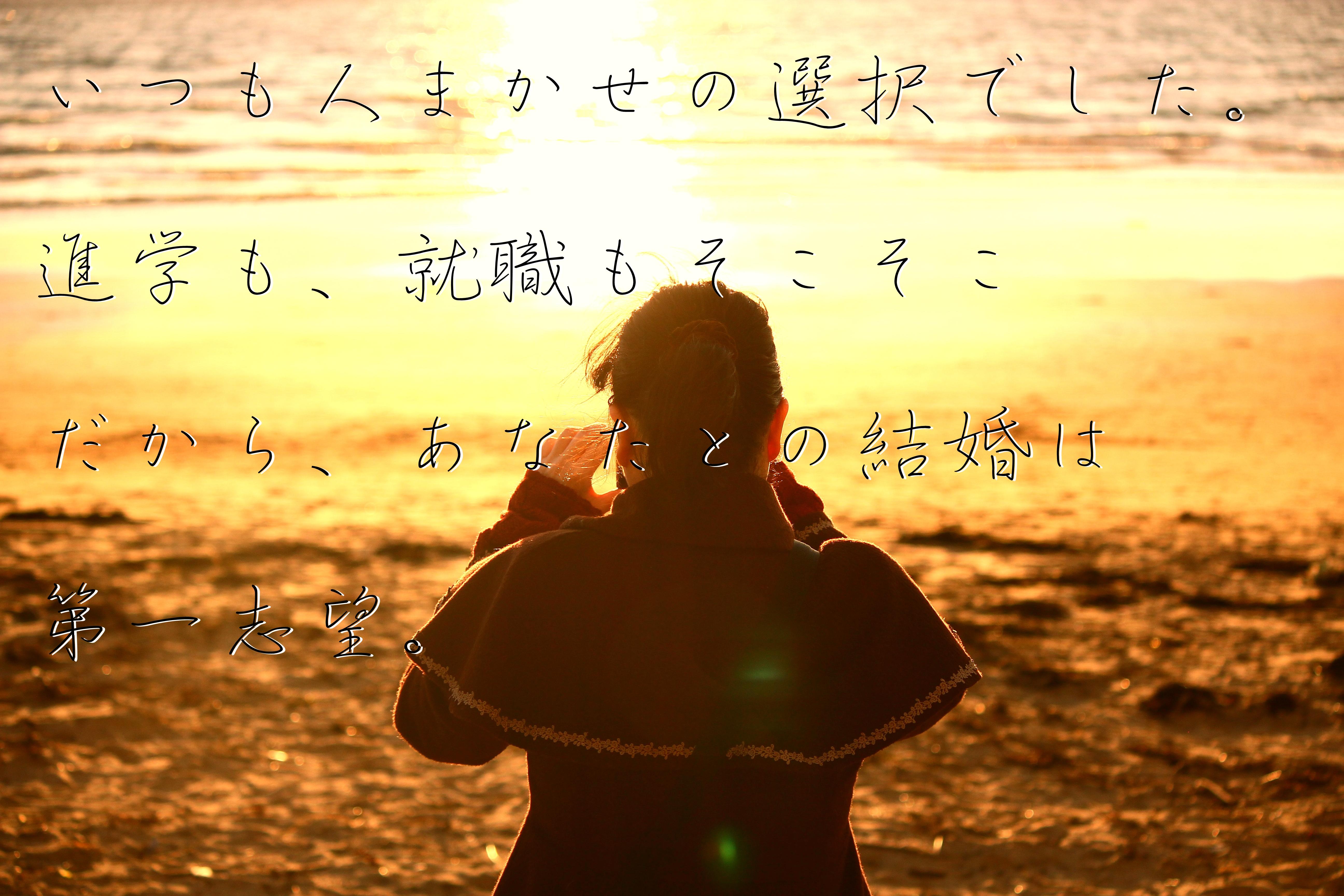 コピー (1) ~ IMG_2813