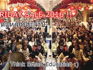 ขาช็อปจ๋า..... Black Friday Sale 2016 ลดระห่ำแทบทุกร้านทั่วเมืองมาแล้ว !!!