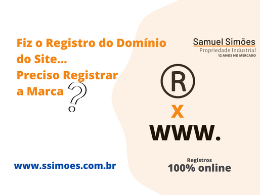 Fiz o Registro do Domínio do Site... Preciso Registrar a Marca?