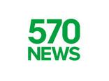 570news.jpg