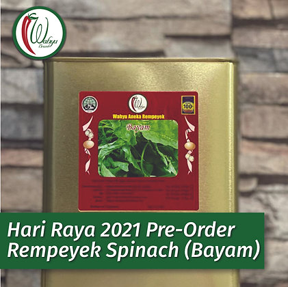 PRE-ORDER Rempeyek Spinach (Bayam), 600g Small Tin