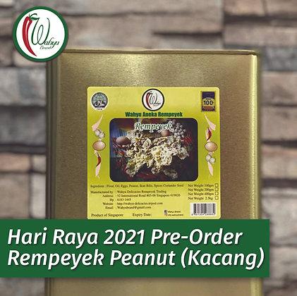 PRE-ORDER Rempeyek Peanut (Kacang), 600g Small Tin