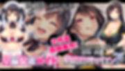 告知_CG集01_幅600.jpg