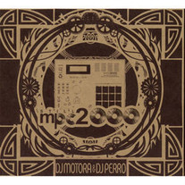 STILL MPC2000