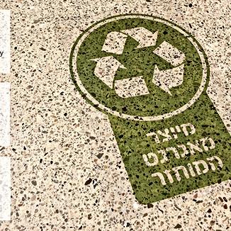 Green Label Mark - Green Concrete