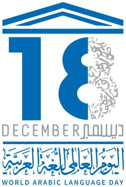 World Arabic Language day