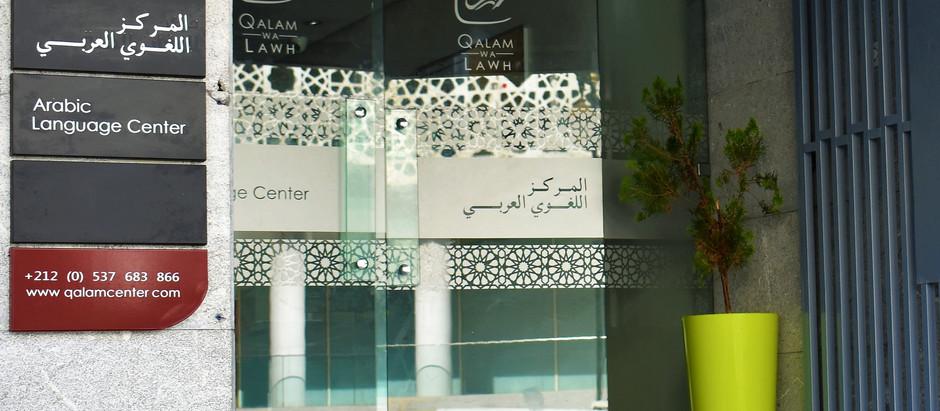 في الإعلام: الأجانب يتعلمون العربية في قلم ولوح بالرباط