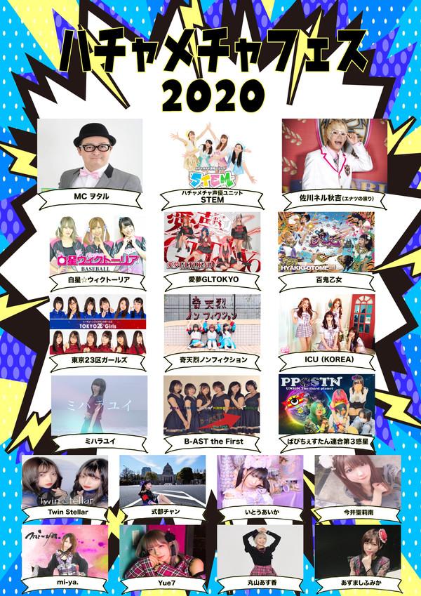 2020.2.2main.jpg