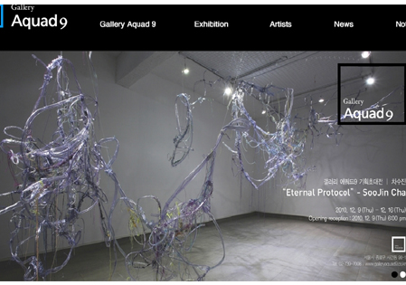 "2nd solo exhibition ""Eternal Protocol """