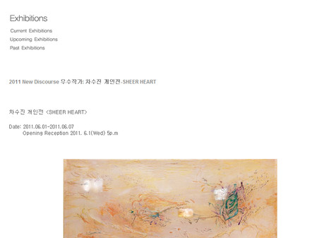 "3rd solo exhibition ""Sheer Heart"""