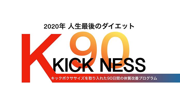スクリーンショット 2020-02-03 11.16.14.png