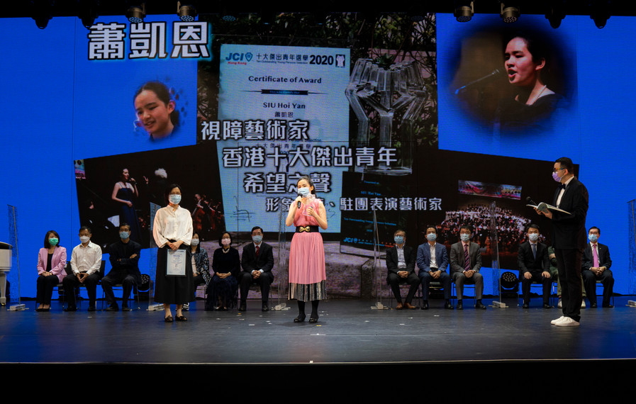 致送嘉賓:希慎基金總裁何宗慈女士  香港希望之聲少兒慈善基金會主席林啟暉 陪同 接受嘉賓:蕭凱恩  香港十大傑出青年、希望之聲形象大使、駐團表演藝術家
