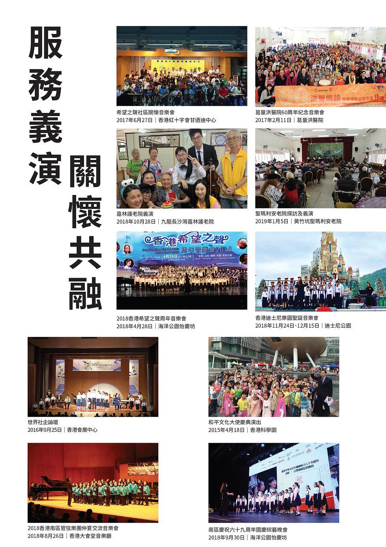 Chi Leaflet Nov 2020-4.jpg