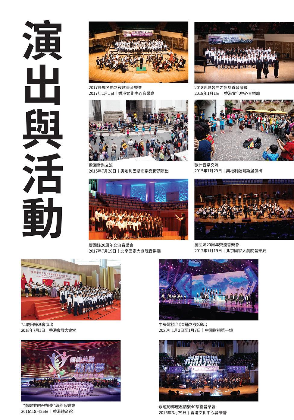 Chi Leaflet Nov 2020-3.jpg