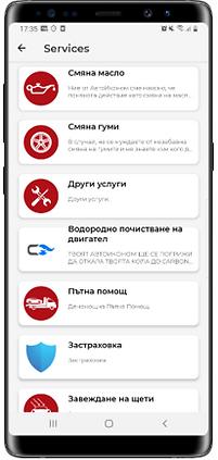 Avtoikonom - 3 - Samsung.PNG
