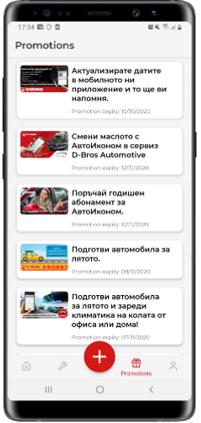 Avtoikonom - 1 - Samsung.png