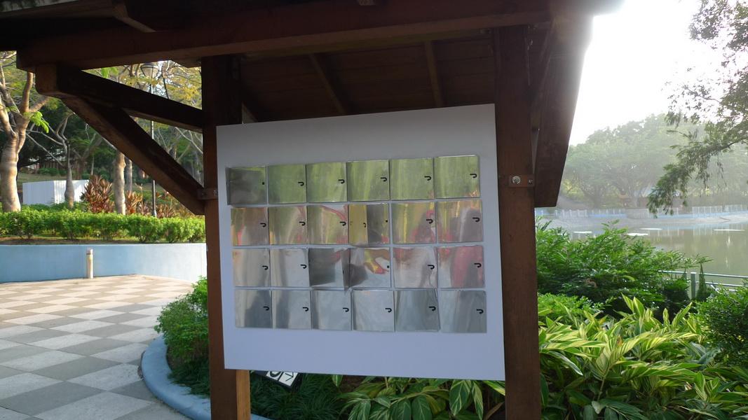BU artwork (1).JPG