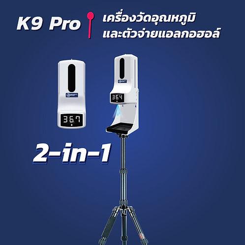 เครื่องวัดอุณหภูมิ 2-in-1 K9 Pro