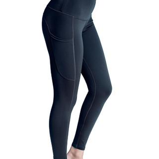 Pantalon de yoga noir