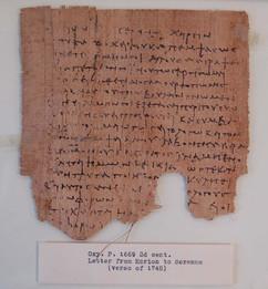 oxyrhynchus papyrus.jpg