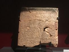 Gilgamesh epic.jpg