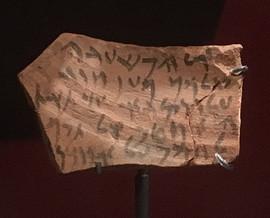 C5th potsherd aramaic.jpg