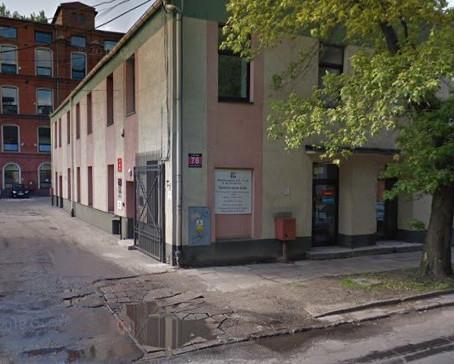Gdzie kupić suchy lód w Łodzi