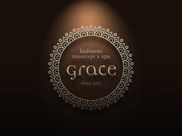 logo_balimassageGrace.jpg