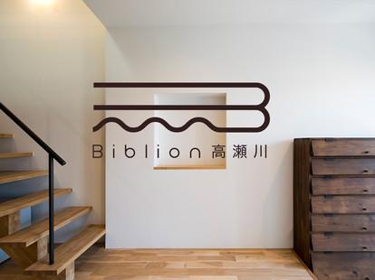 bibTakasegawa00.jpg
