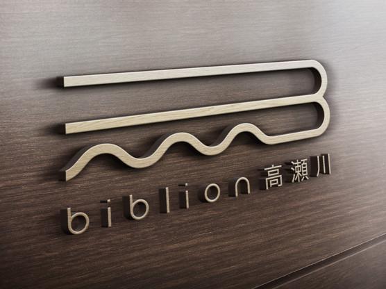 bibTakasegawa03.jpg