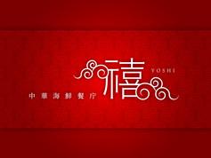 logo_chineseYoshi.jpg