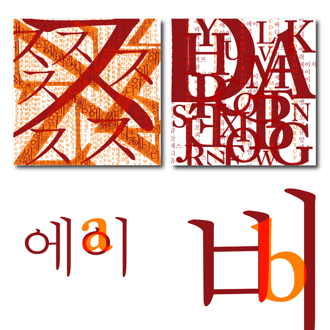Korean & English Alphabet book