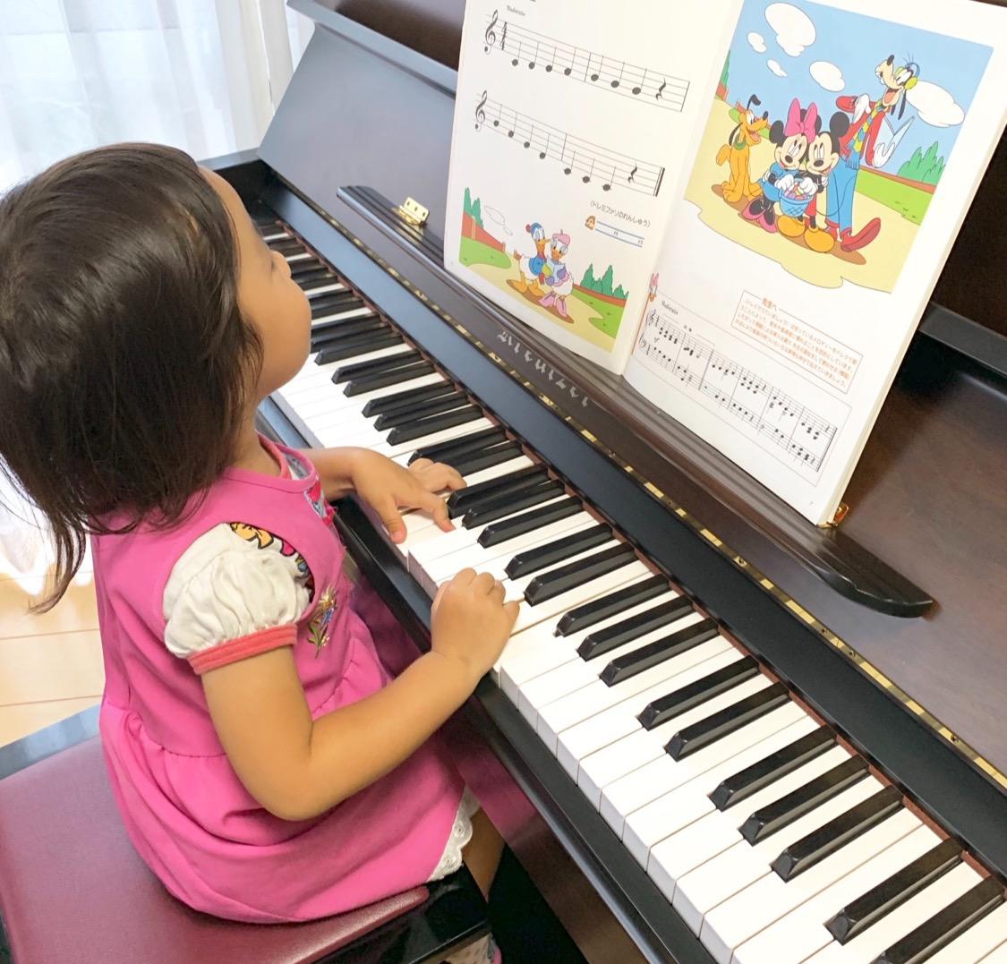 ルビーノ音楽教室
