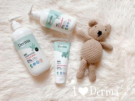 寶寶的細緻肌膚,由Derma來守護