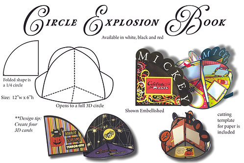 Circle Explosion Book Blank
