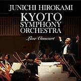 京都市交響楽団 CD