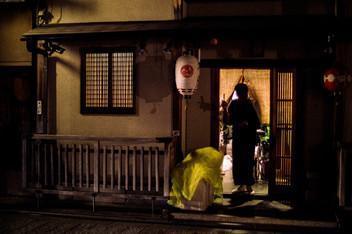 Closing Izakaya, Gion, Kyoto, Japan, 2018.