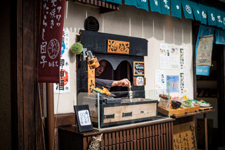 Dango shop, Kyoto, Japan, 2018.