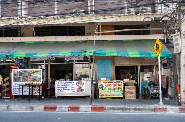 Cuisine de rue à Bangkok, Thaïlande, 2020.
