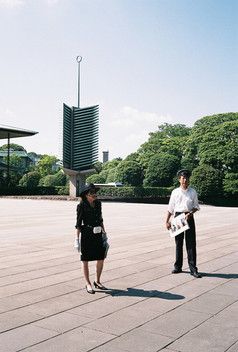 Imperial palace guide, Tokyo, Japan, 2019.