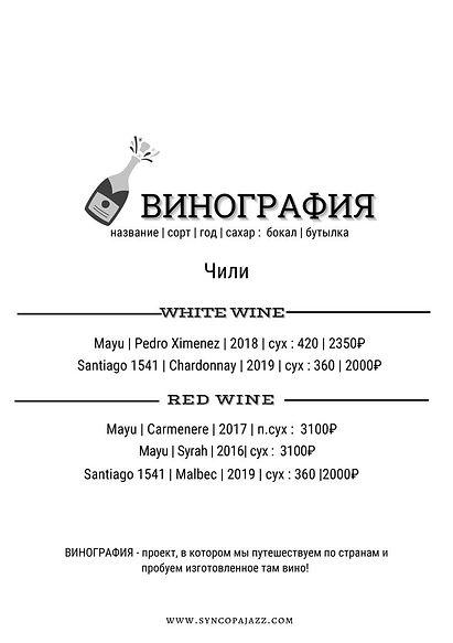 WhatsApp Image 2021-06-29 at 19.35.52.jp