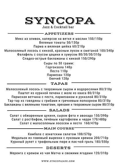 WhatsApp Image 2021-01-14 at 18.59.32.jp