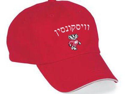 Bucky Hebrew Wisconsin Hat
