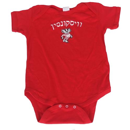 Hebrew Bucky onesie