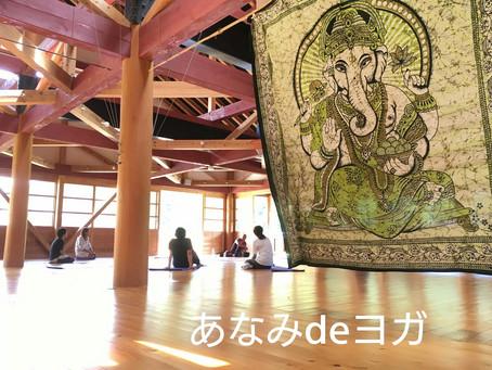 あなみdeヨガ2021  6月27日