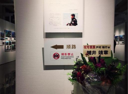 『群青の追憶』展示替えと終戦の日