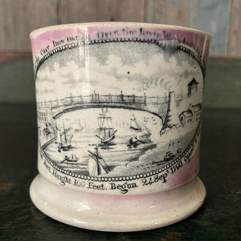 NOW SOLD - Antique Sunderland pottery mug - 'New Bridge'