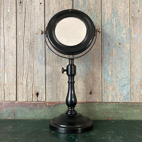 NOW SOLD - Antique parabolic table mirror